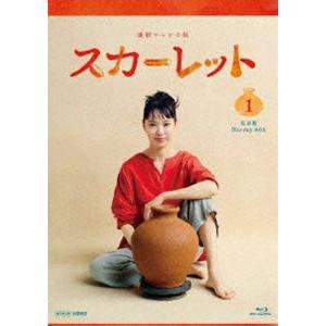 連続テレビ小説 スカーレット 完全版 ブルーレイBOX1 [Blu-ray]|ggking
