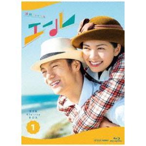 連続テレビ小説 エール 完全版 ブルーレイBOX1 [Blu-ray]|ggking