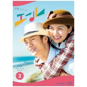 連続テレビ小説 エール 完全版 ブルーレイBOX2 [Blu-ray]|ggking