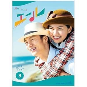 連続テレビ小説 エール 完全版 ブルーレイBOX3 [Blu-ray]|ggking