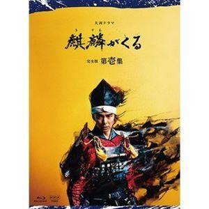 大河ドラマ 麒麟がくる 完全版 第壱集 ブルーレイBOX [Blu-ray]|ggking