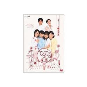 連続テレビ小説 てるてる家族 総集編 [DVD] ggking