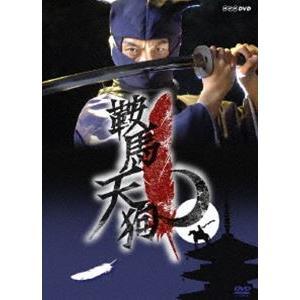 鞍馬天狗 [DVD]|ggking