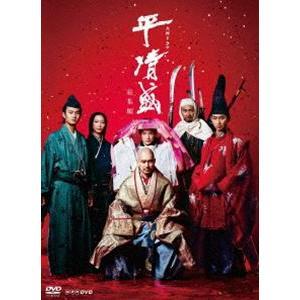 NHK大河ドラマ 平清盛 総集編 [DVD]|ggking