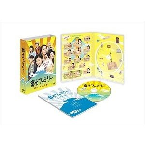 富士ファミリー [DVD]|ggking