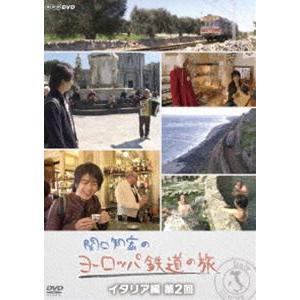 関口知宏のヨーロッパ鉄道の旅 イタリア編 第2回 [DVD]|ggking