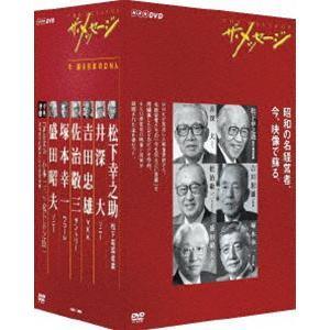 ザ・メッセージ 今 蘇る日本のDNA DVD-BOX [DVD]|ggking