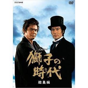 大河ドラマ 獅子の時代 総集編 [DVD]|ggking