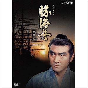 大河ドラマ 勝海舟 総集編 [DVD]|ggking