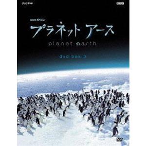 NHKスペシャル プラネットアース 新価格版 DVD BOX 3 [DVD]|ggking