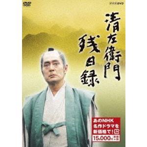 清左衛門残日録(新価格) [DVD] ggking