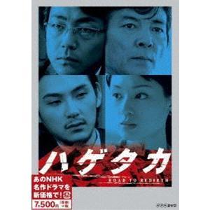 ハゲタカ(新価格) [DVD] ggking