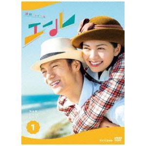 連続テレビ小説 エール 完全版 DVD BOX1 [DVD]|ggking