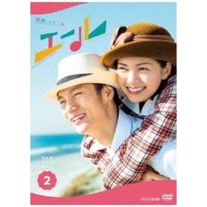 連続テレビ小説 エール 完全版 DVD BOX2 [DVD]|ggking