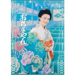 連続テレビ小説 おちょやん 完全版 DVD BOX3 [DVD] ggking