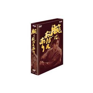 腕におぼえあり DVD-BOX [DVD]|ggking