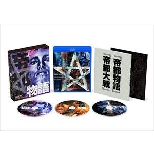 帝都 Blu-ray COMPLETE BOX [Blu-ray]|ggking