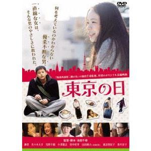 東京の日 [DVD]|ggking