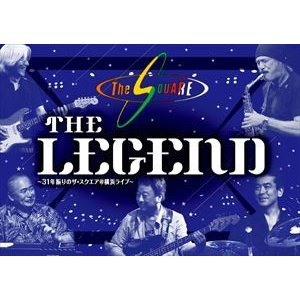 "THE SQUARE/""THE LEGEND""〜31年振りのザ・スクエア@横浜ライブ〜 [DVD]