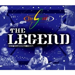 """THE SQUARE/""""THE LEGEND""""〜31年振りのザ・スクエア@横浜ライブ〜 [Blu-ray]
