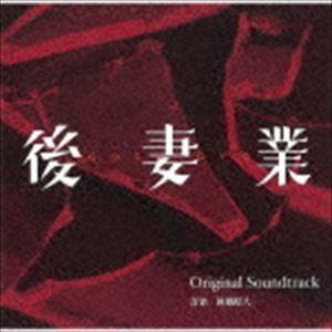 眞鍋昭大(音楽) / カンテレ・フジテレビ系 火9ドラマ 後妻業 Original Soundtrack [CD]|ggking