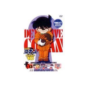 名探偵コナンDVD PART10 Vol.1 [DVD]|ggking