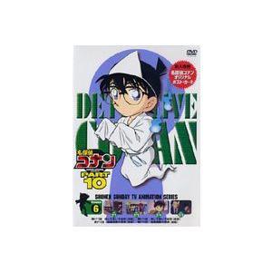 名探偵コナンDVD PART10 vol.6 [DVD]|ggking