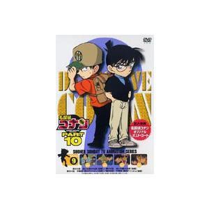 名探偵コナンDVD PART10 vol.9 [DVD]|ggking