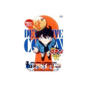 名探偵コナンDVD PART11 vol.1 [DVD]|ggking