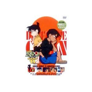 名探偵コナンDVD PART11 vol.2 [DVD]|ggking