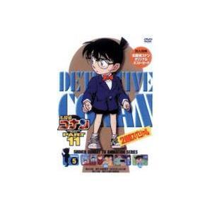 名探偵コナンDVD PART11 vol.5 [DVD]|ggking