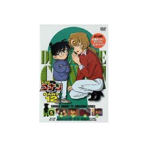 名探偵コナンDVD PART12 vol.5 [DVD]|ggking
