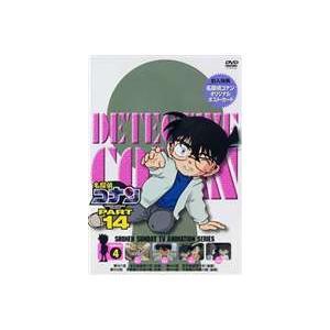 名探偵コナンDVD PART14 vol.4 [DVD]|ggking