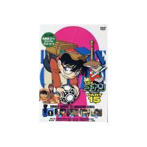 名探偵コナンDVD PART15 vol.1 [DVD]|ggking