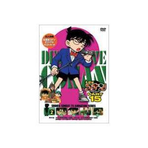 名探偵コナンDVD PART15 vol.2 [DVD]|ggking