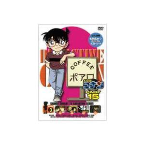 名探偵コナンDVD PART15 vol.3 [DVD]|ggking