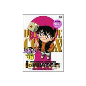名探偵コナンDVD PART15 vol.9 [DVD]|ggking