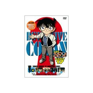 名探偵コナンDVD PART17 Vol.4 [DVD]|ggking