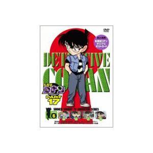 名探偵コナンDVD PART17 vol.6 [DVD]|ggking