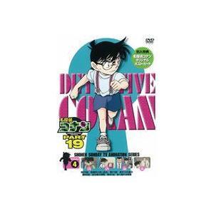 名探偵コナンDVD PART19 Vol.4 [DVD]|ggking