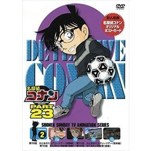 名探偵コナン PART23 Vol.2 [DVD]|ggking