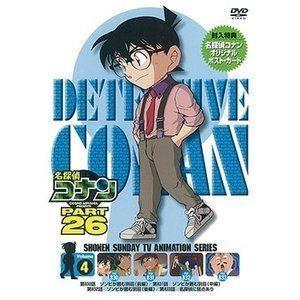 名探偵コナン PART26 Vol.4 [DVD]|ggking