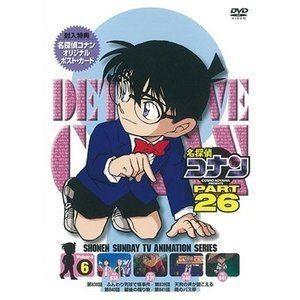 名探偵コナン PART26 Vol.6 [DVD]|ggking
