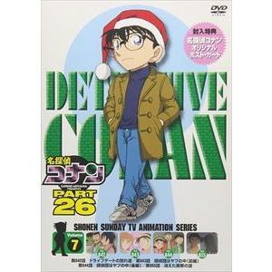 名探偵コナン PART26 Vol.7 [DVD]|ggking