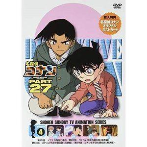 名探偵コナン PART27 Vol.4 [DVD]|ggking