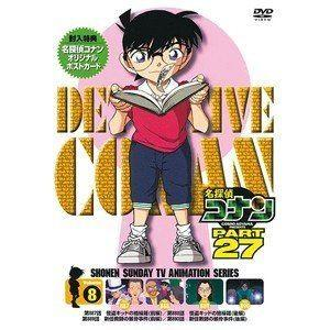 名探偵コナン PART27 Vol.8 [DVD]|ggking