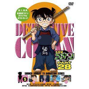 名探偵コナン PART28 Vol.5 [DVD]|ggking