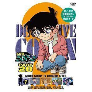 名探偵コナン PART28 Vol.7 [DVD]|ggking