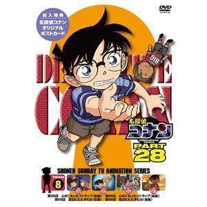 名探偵コナン PART28 Vol.8 [DVD]|ggking