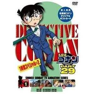 名探偵コナン PART29 Vol.1 [DVD]|ggking